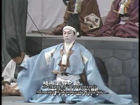 47 ronin Disco 1 Teatro Japones
