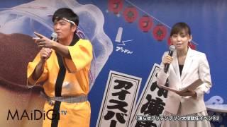 """お笑いコンビ「ますだおかだ」の岡田圭右さんが6月25日、東京都内で開催された「プッチンプリン」(グリコ乳業)のPRイベントに登場した。""""ス..."""