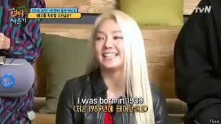 171226 Again Hyo admits like 🍾🍾 😂 HYO-LISH DAEBAK👍👍👍 tvN 'My English Puberty/ 나의 영어 사춘기' - Stafaband