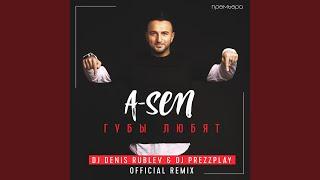 Губы любят DJ Denis Rublev DJ Prezzplay Remix