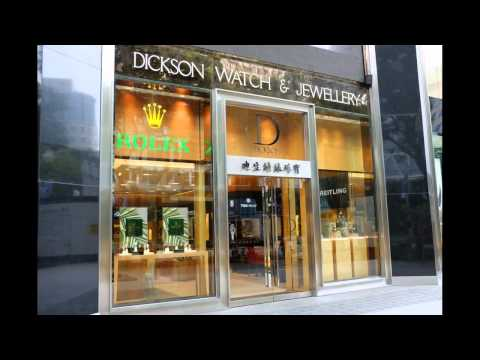 Singapore - A Luxury Goods and Wrist Watch Paradise