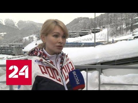 Все золото первого дня чемпионата мира по санному спорту взяла Россия - Россия 24