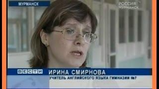 """Вести"" о лингвотренажере:учи англ.язык с нами!"
