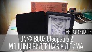 видео ONYX BOOX T76SML Nefertiti: обзор ридера на Android 4.0.4