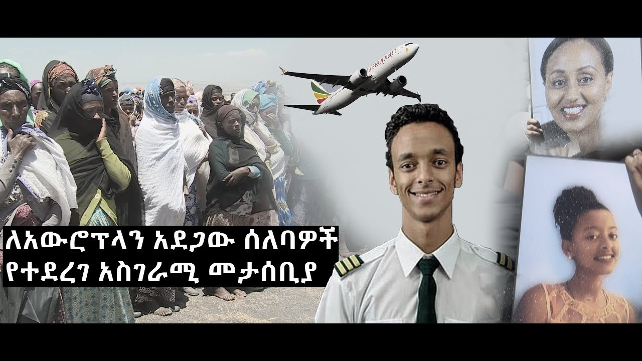 Memorial For Those Who Lost Their Lives On The Crashed Ethiopian Plane