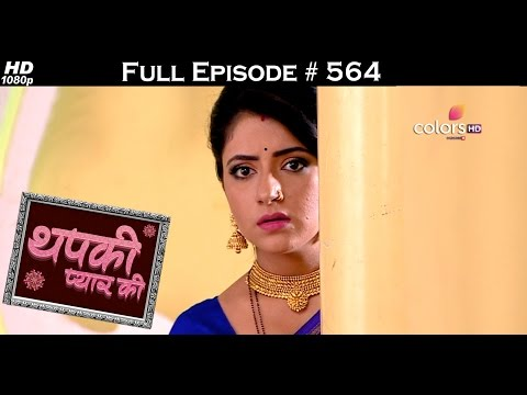 Thapki Pyar Ki - 29th January 2017 - थपकी प्यार की - Full Episode HD