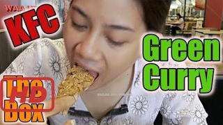 KFC - The Box and Thai Green Curry - Thailand Bangkok Kentucky Fried Chicken menu [4K]  #MOA