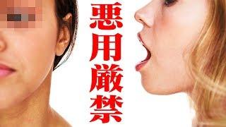 【チャンネル登録】 http://bit.ly/157ehSz チャットノベル『peep』を読...