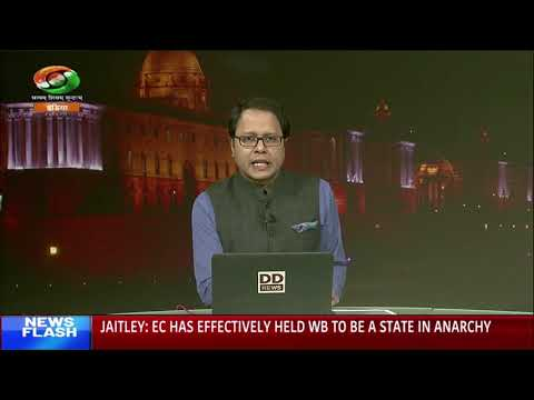 Election Commission cut shorts campaigning in West Bengal | Newsnight | Top Story