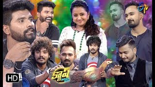 Cash | Yashwanth Master, Bhushan Master,Sunil Master,Sai Teja Master| 26th Jan 2019 | Full Episode