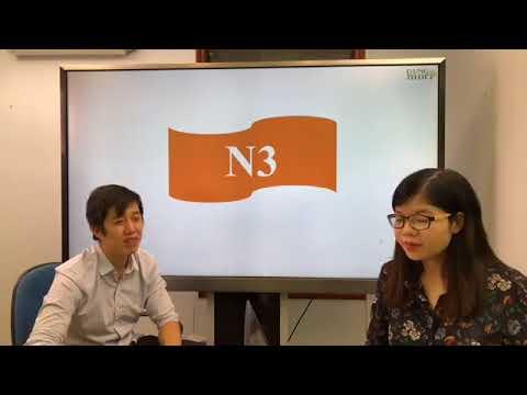 N3 Livestream