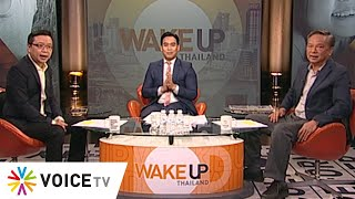 Wake Up Thailand 7 มกราคม 2563