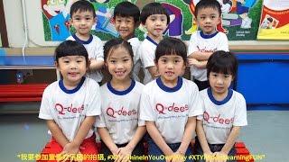 童童欢乐园2016