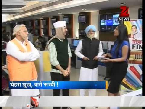 PM, Modi and Kejriwal face off in Gangs of Hasseypur