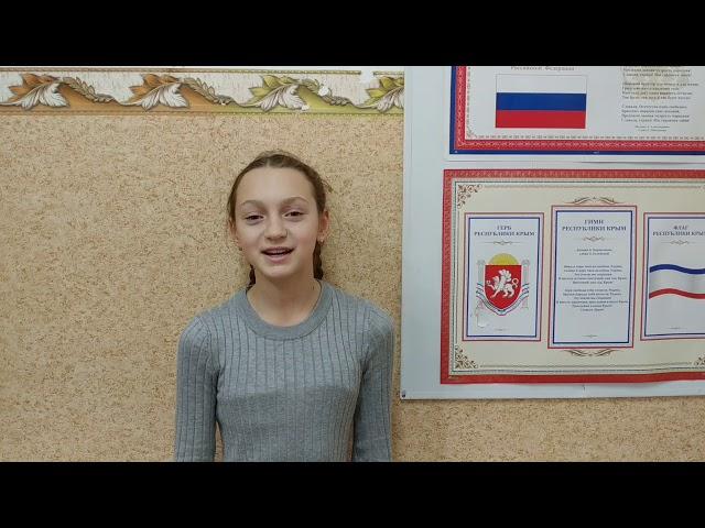 Изображение предпросмотра прочтения – ТатьянаСикорская читает произведение «Пожалуйста, добрым будь!» Л.Ерохиной