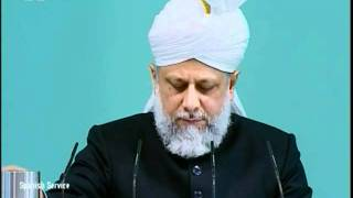 Español Friday Sermon 23 February 2007, Exemplary Compassion of The Holy Prophet(saw)