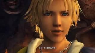 PS4版を再うpしました('ω')ノ PS3版はコチラ☆↓ 【PS3/PS4 FINAL FANTASY X...