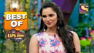Kapil ने उठाया Sania Mirza के अधूरे ख्वाइश पर सवाल | Best Of The Kapil Sharma Show - Season 1