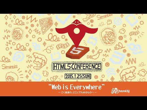 はじめてのWeb of Things - HTML5 Conference -