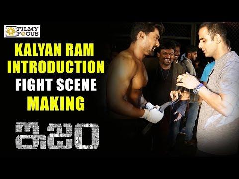 Kalyan Ram Introduction Fight Scene Making Video || ISM Making Video || Aditi Arya, Puri Jagannadh