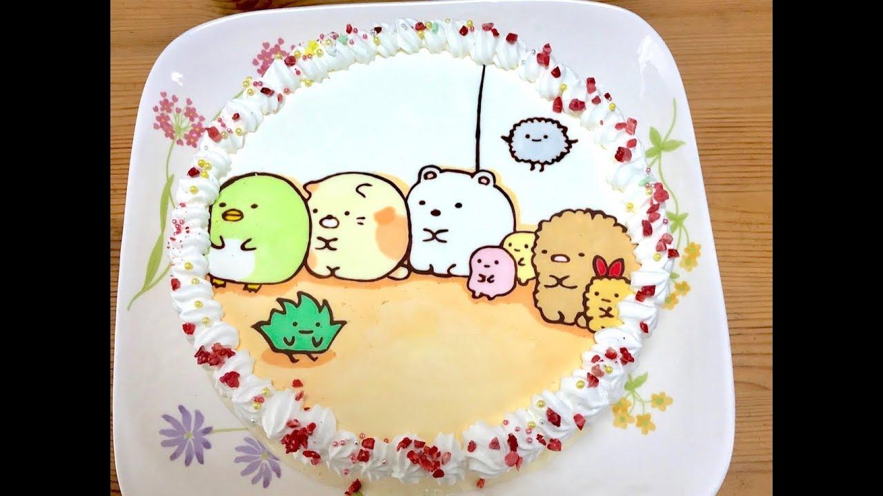 キャラケーキの作り方 すみっこぐらし リクエストケーキ Youtube