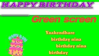 nina-birt-ay-nina-birt-ay-green-screen-kannada