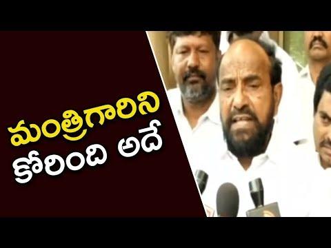 Telangana BC Leader R Krishnaiah Meets  Minister Jagadish Reddy | Mana Aksharam