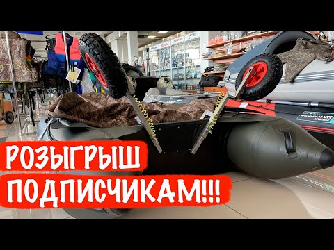 Транцевые колеса повышенной проходимости - 31 см