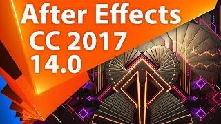 Обзор Adobe After Effects CC 2017 (14.0) ноябрь 2016 - AEplug 148