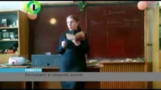 Беспредел в омской школе: нецензурная брань и рукоприкладство на уроках становятся нормой