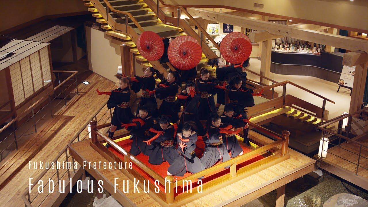 Fabulous Fukushima - Fukushima (4K UHD)