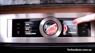 Духовые шкафы Bosch восьмой серии HBG636BS1, HBG636NS1