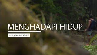 Menghadapi Hidup Ceramah Pendek Ustadz Abdul Somad Lc MA 1 Menit
