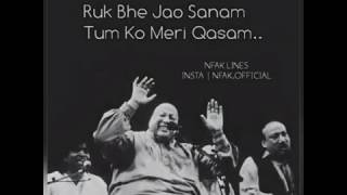 rut hai barsaat ki by nusrat fateh ali khan  7C 23USTAD NFAK LINES