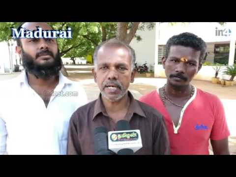 Madurai Ambika Womens College Students Struggle | In4net