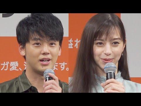 竹内涼真、中条あやみ/コミックシーモア新CM発表会
