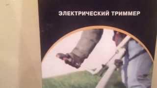 Электротриммер Patriot ET 1200 - распаковка и сборка. Часть 1/3