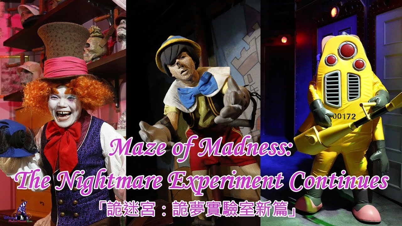 Hong Kong Disneyland Halloween Time 2020 Mazes Haunted House at Hong Kong Disneyland