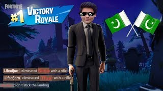 séance de refroidissement à fortnite . 1000VBUCKS GIVEAWAY LIVE - France Fortnite Pakistan