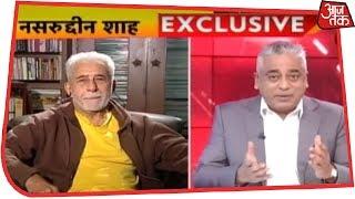 Naseeruddin Shah Breaks His Silence On The Intolerance Row | Exclusive Interview Rajdeep Sardesai
