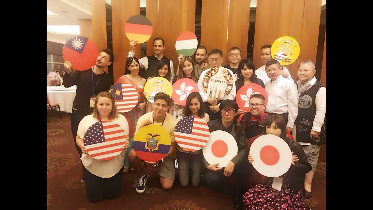 【以熙國際】Taste the World in Taipei! 柯市長與世界知名網紅跟大家打招呼!
