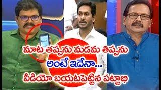 TDP Leader Pattabhi Reveals CM Jagan Promises Video | PrimeTimeDebate
