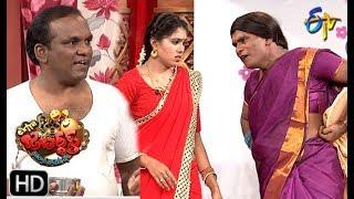 Chammak Chandra Performance | Extra Jabardasth |21st June 2019    | ETV Telugu