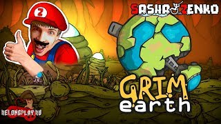 Grim Earth Gameplay (Chin & Mouse Only)