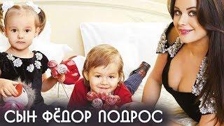 Оксана Федорова показала фото подросшего сына Фёдора