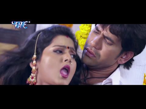 निरहुआ और अंजना ने मनाया सुहाग रात - 2017 - Nirahua - Anjana Singh - Bhojpuri Film Song
