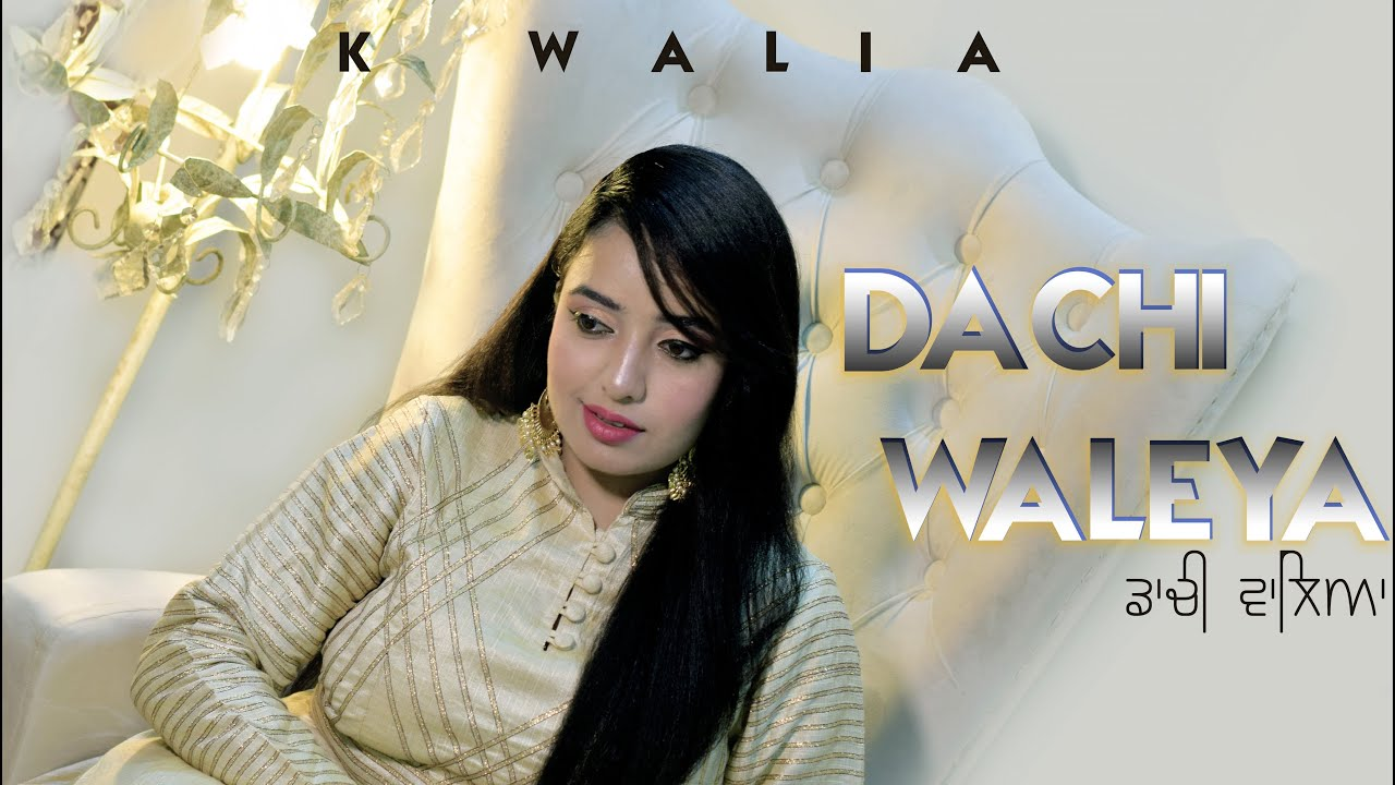 """Download Dachi Waleya 