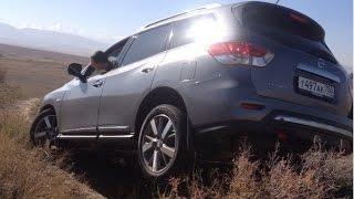 Nissan Pathfinder 2015 настоящий внедорожник???