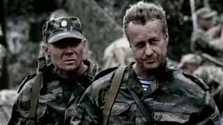 major vetrov 1 tfile ru
