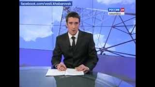 В Вологодской области появился новый оператор мобильной связи